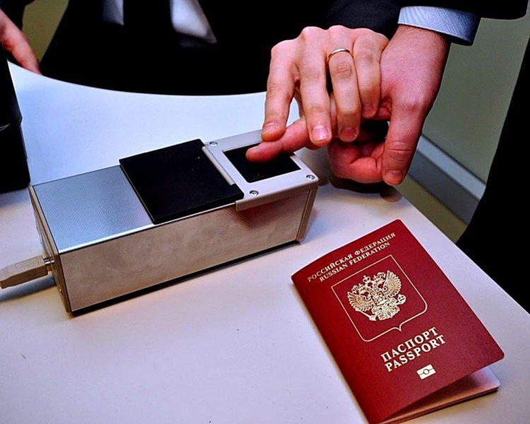 Снимают отпечатки на паспорт