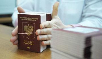 Срок оформления загран паспорта через мфц