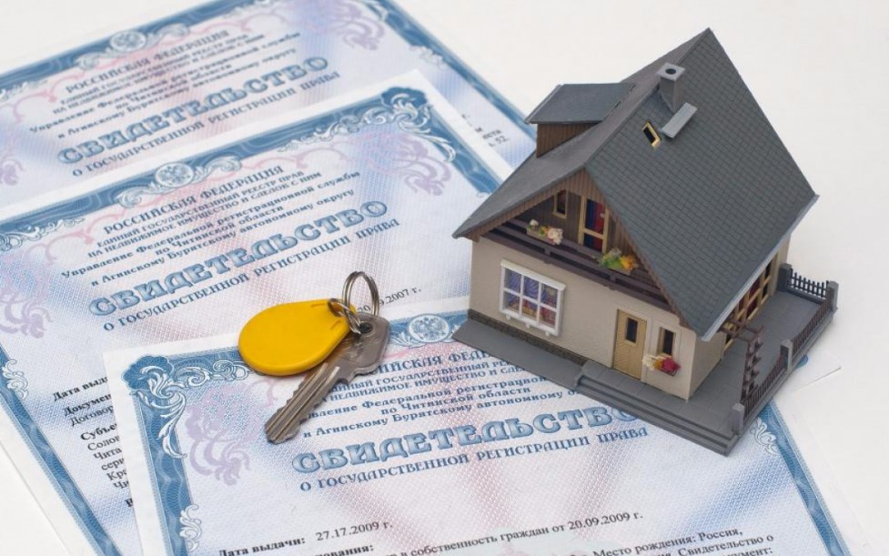 Регистрация права собственности на квартиру через МФЦ: все нюансы процесса