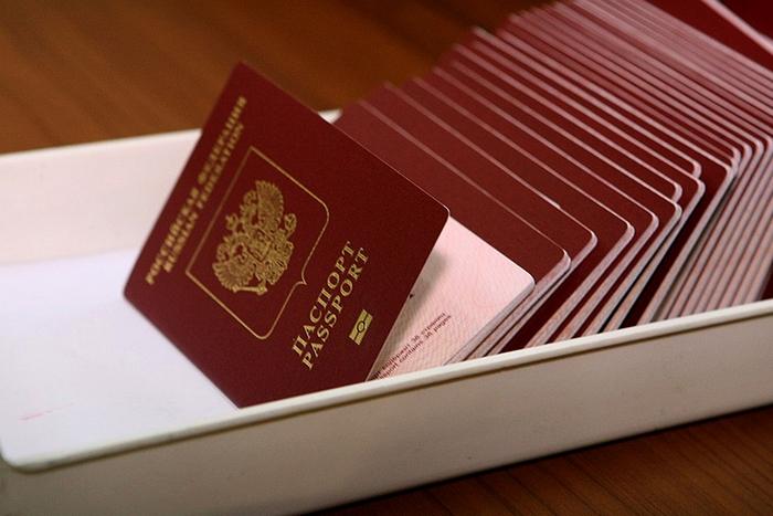 Этапы замены паспорта