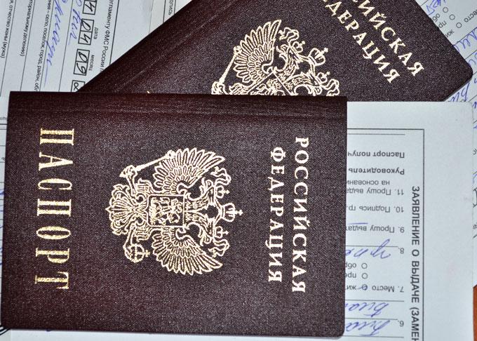 Как проверить готовность паспорта