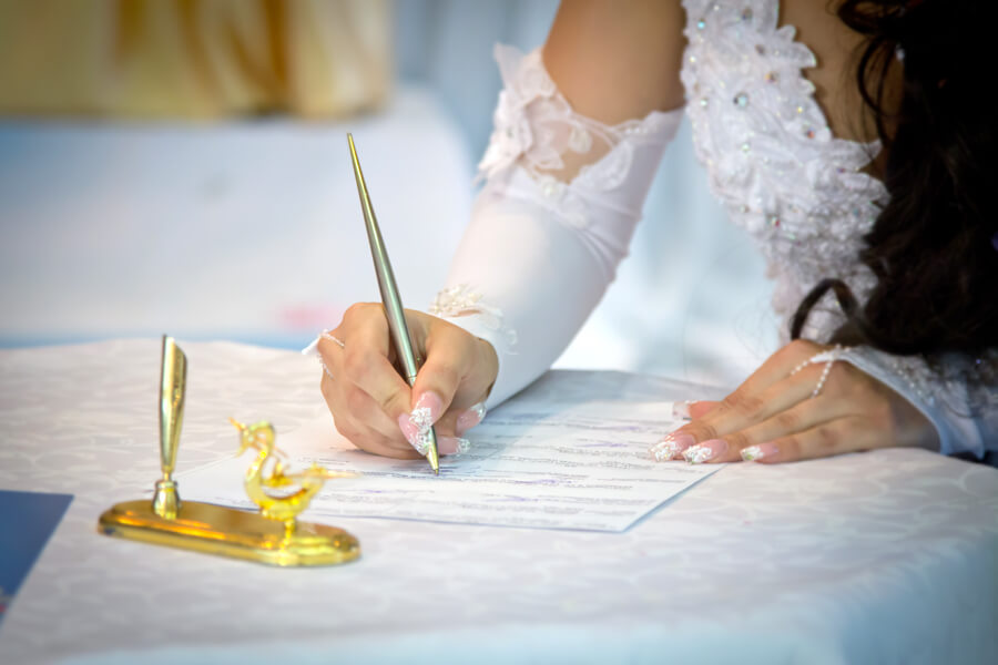 Подача заявления для регистрации брака через мфц